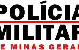 POLICIA MILITAR PRENDE AUTORA POR INCITAÇÃO AO CRIME EM ARAXÁ/MG